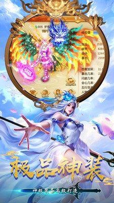 剑玲珑之江湖令官网版图4