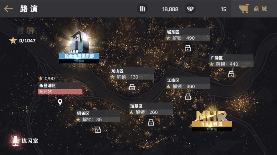 节奏大爆炸游戏官方网站下载最新版图2: