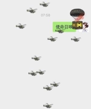 codm 小飞机 落是什么意思?微信codm 小飞机 落!梗含义介绍图片1