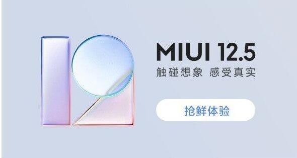 miui12.5內測答題答案:miui12.5全套36題答題答案分享[多圖]