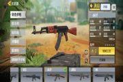 使命召唤手游配件搭配AK:AK47大神配件攻略[多图]