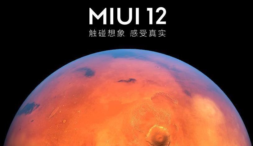 miui系统稳定性从大到小的顺序是什么?miui系统稳定性从大到小的顺序答案分享[多图]