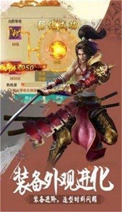 侠客云游传官网版图4