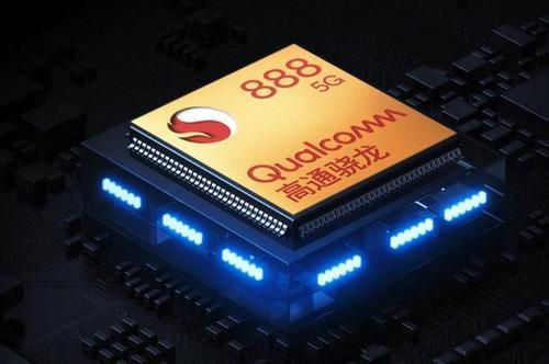 小米11首發驍龍888,是誰為這顆芯片命名?驍龍888是雷軍起的名字嗎?[多圖]圖片2