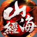 山海经御妖师手游官方最新版 v1.2.0
