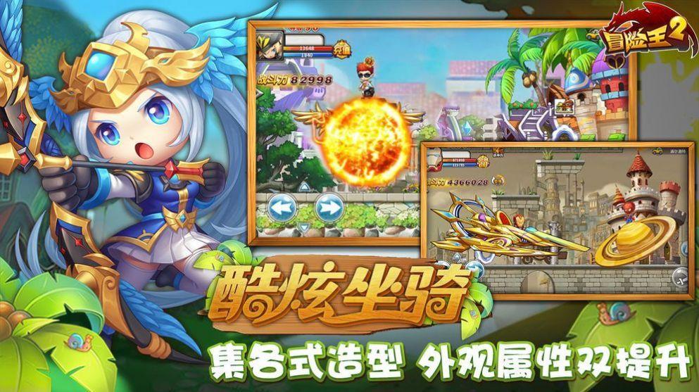 抖音超級冒險王端游復刻手游官方版圖3: