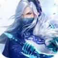 剑踪情缘之青竹令手游官网版 v2.5.5.0