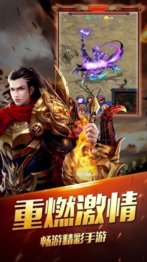 酒中仙傳奇手游官方版圖4: