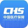 國家醫保服務平臺app下載安裝激活