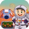 火星农场游戏官方红包版 v1.0.11