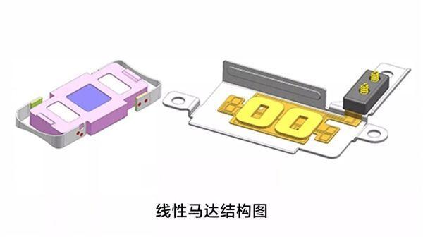 小米11的振動馬達怎么樣?小米11振動馬達介紹[多圖]圖片2