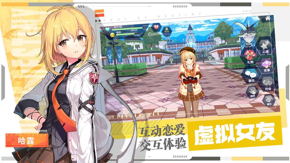 王之逆襲意志的繼承者中文手機版游戲圖2: