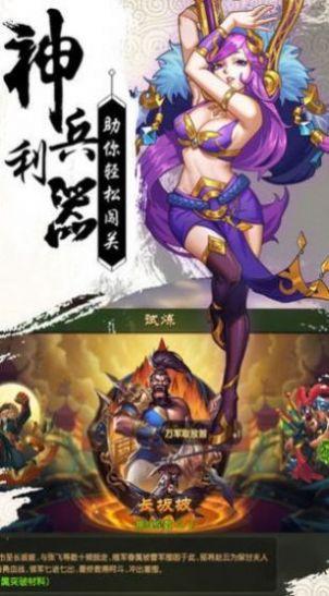 修仙大紀元手游官方網站正版圖2: