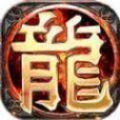 大陆尊者传奇手游最新官方版 V3.0