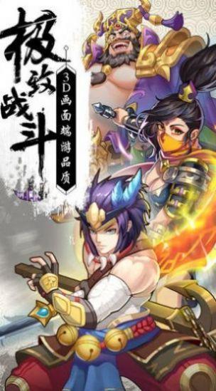 修仙大紀元手游官方網站正版圖片1