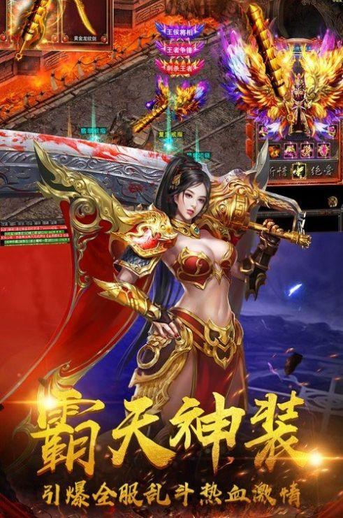 大陸尊者傳奇手游最新官方版圖2: