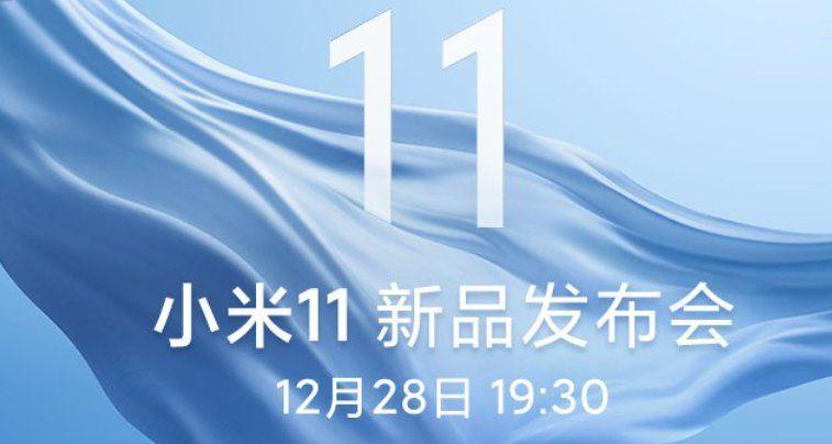 小米11發布會新產品詳情一覽:小米11發布會直播回放視頻[多圖]圖片1