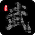 武道宗師mud無限元寶內購破解版 1.0