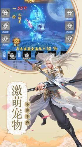 魔仙晓月传手游最新官网版图片2