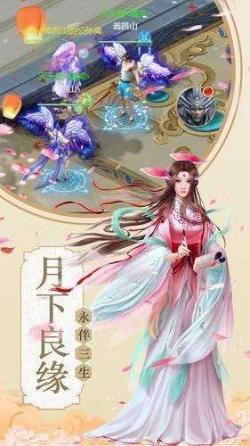 魔仙晓月传官网版图1