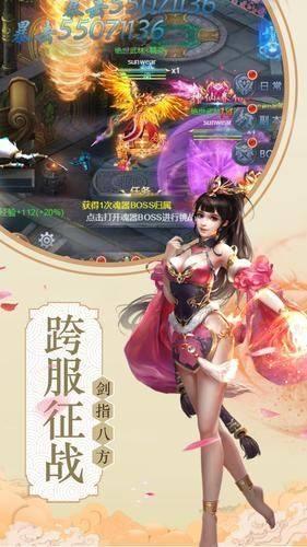 魔仙晓月传官网版图2