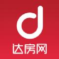 达房网app二手房官网下载 v4.0.3