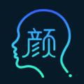 魔镜测脸型APP官方版 v1.0.0