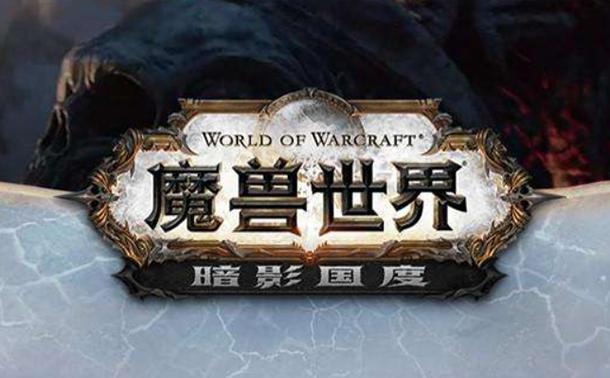 魔兽世界9.0最后一片任务在哪?最后一片任务接取位置坐标一览[多图]