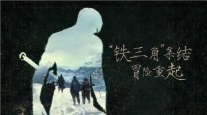 我的探墓人生游戏官方版图片1