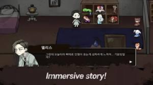 艾丽斯的噩梦游戏中文汉化版图片1