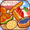 甜品面包店游戏中文安卓版 v1.1.20