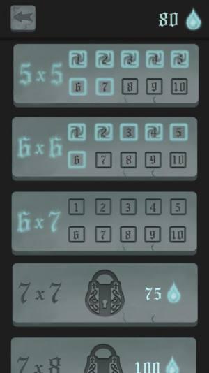 万圣节模拟器游戏官方安卓版图片1