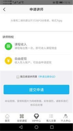 课外快乐App图1