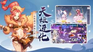 战姬国度自由转职手游官网最新版图片1