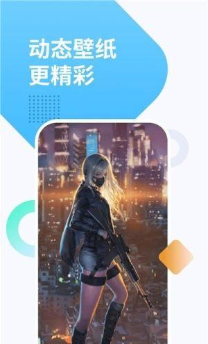 萝莉手机壁纸App图3