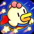 首富养鸡场2领红包游戏赚钱版 v1.0