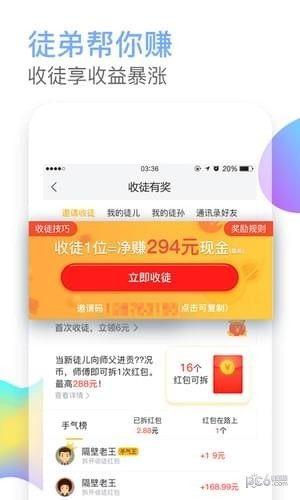金龟转app图2