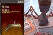 魔兽世界任务坐骑大全与获得方式:9.0任务坐骑攻略[多图]