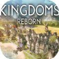 王国重生2.0汉化补丁