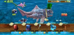 饥饿鲨进化礼包兑换码2021:最新版钻石金币兑换码大全图片2