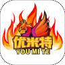 优米特商城app