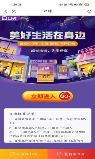 优米特商城app安卓版图4: