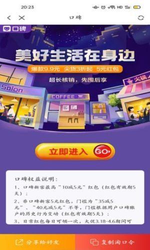 优米特商城app图4