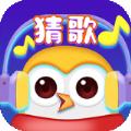 天天来猜歌名微信小程序游戏红包版 v1.13.0