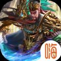 战三国之东方铁骑手游官网最新版 v5.4.2