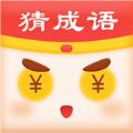 天天来猜词游戏领红包福利版 v3.9.1001