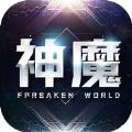 神魔纪元手游官网版下载最新版 v1.2.4.3