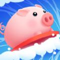 养猪专业户红包版赚钱游