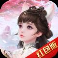 江湖琉璃夢手游官方最新版 v2.0.9