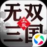 超凡三国之无双三国手游官方安卓版 v1.0.9.34